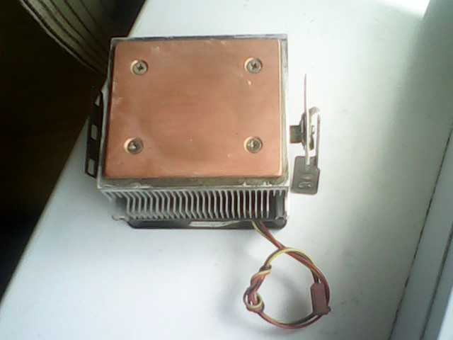 Продам Кулер AMD медный