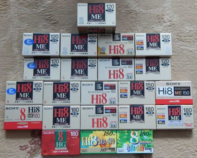 Продам Видеокассеты 8mm, Hi8, Digital8