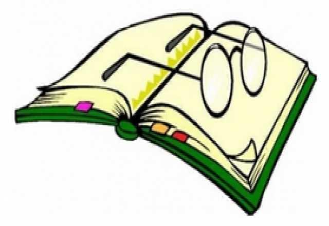 Продам Учебники 5 класс, бу и новые. Р тетради.