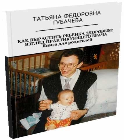Продам Книга для родителей