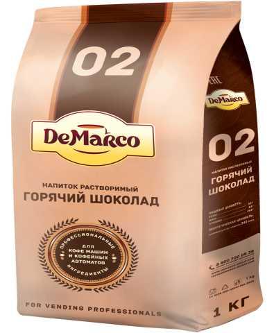 """Продам Горячий шоколад """"02"""" DeMarco"""