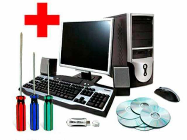 Предложение: Установка ОС Windows, Linux, бесплатных