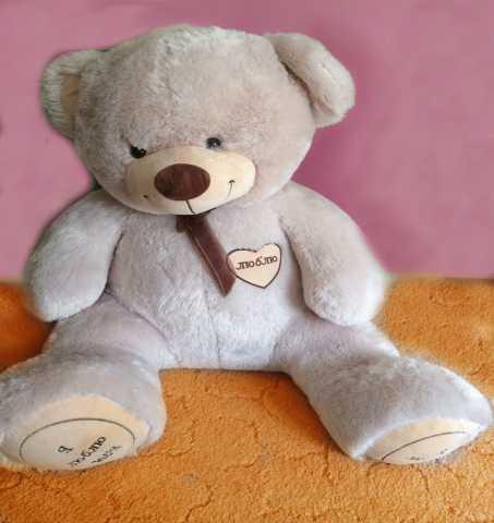 """Продам Плюшевый мишка медведь """"Я люблю тебя"""""""