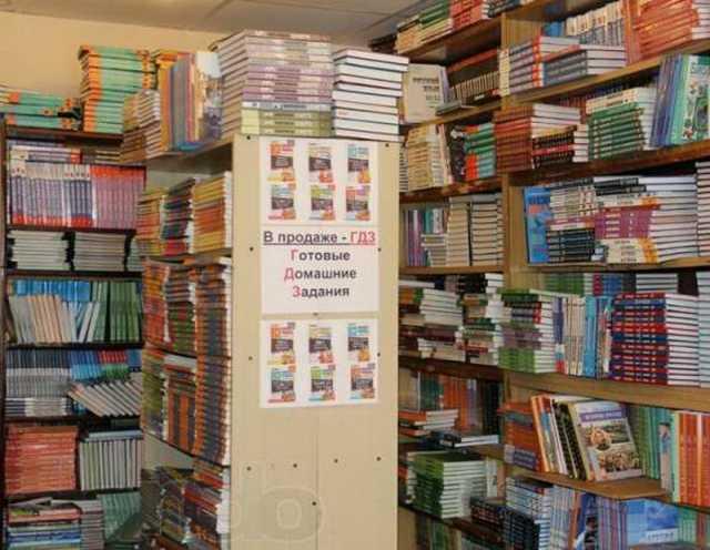 Продам 9 класс- Учебники бу и новые. Р. тетради