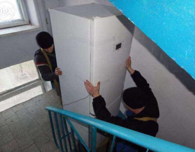Предложение: Доставим холодильник