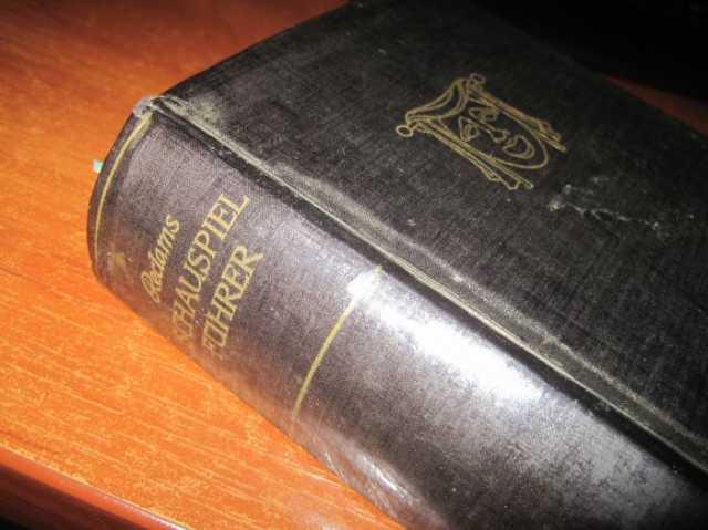 Продам 1955 год  Шекспир на сценах театров Герм