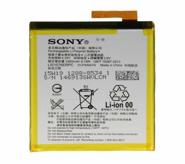 Продам: Аккумулятор Sony Xperia M4 Aqua Оригинал