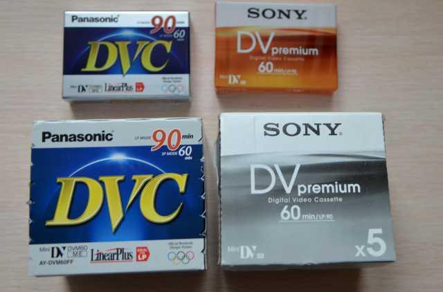 Продам DV кассеты новые в упаковке
