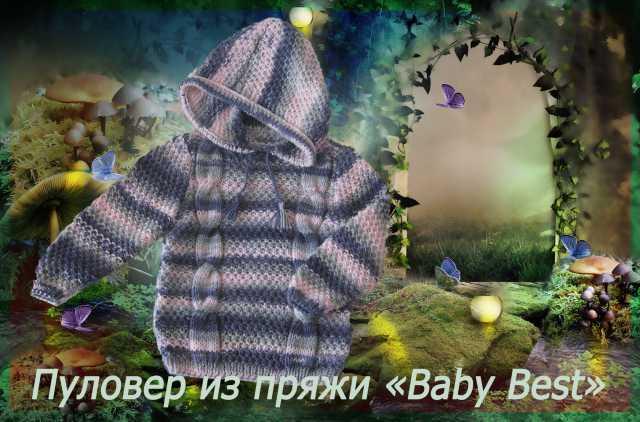 Продам Пуловер детский с капюшоном