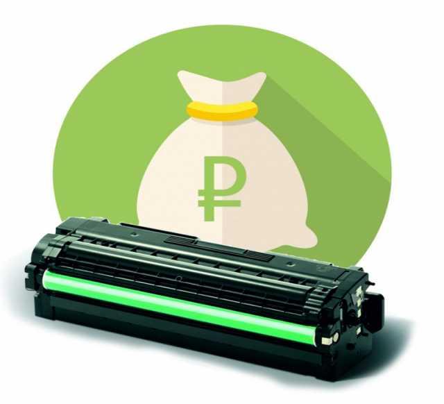 Куплю: бу картриджи от принтеров, копиров, МФУ