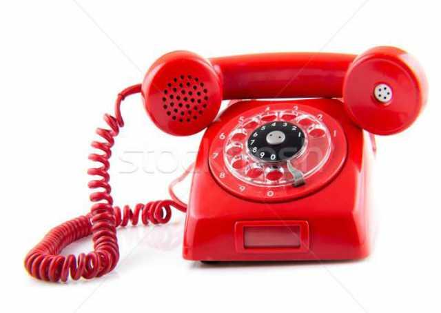 Предложение: Телефонист-монтажник связи и АТС