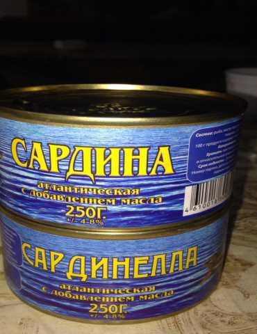 """Продам рыбная консерва """"Сардина"""",ГОСТ,ОПТОМ"""