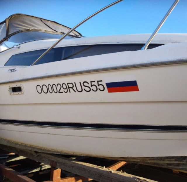 Продам: Номера гимс на лодку, катер, яхту