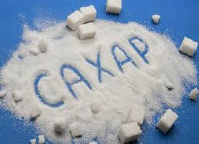 Продам сахар ГОСТ оптом