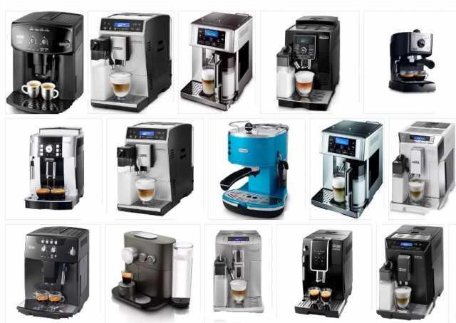 Предложение: Ремонт кофе машин