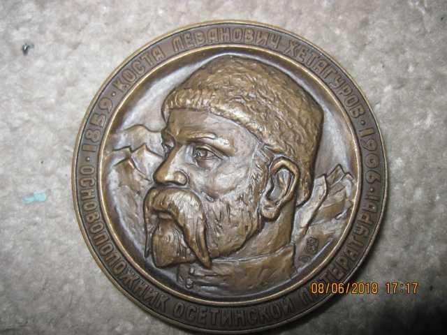 Продам юбилейная медаль