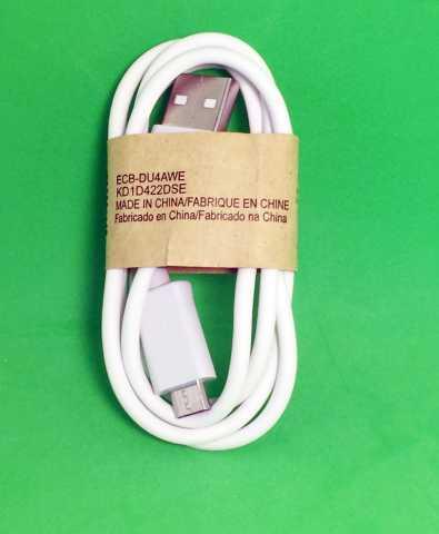 Продам Кабель USB - microUSB белый 1 м