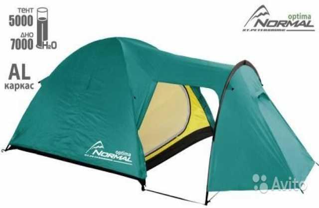 Продам Высококачественная палатка Normal