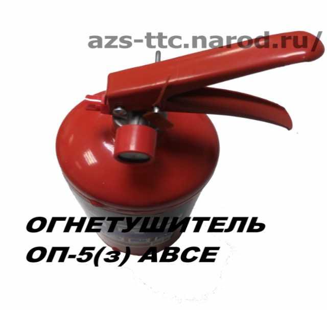 Продам Огнетушитель порошковый ОП-5