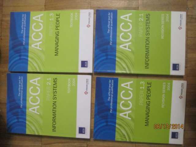 Продам  ACCA  международная бухгалтерия