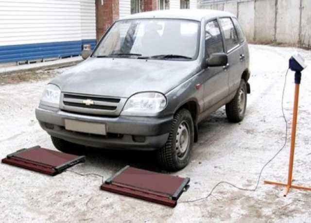 Продам Весы подкладные автомобильные