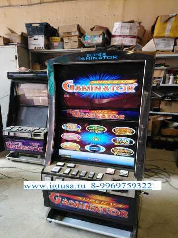 Продам Игровой автомат Гаминатор 629 S