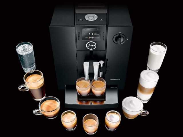 Предложение: Ремонт и обслуживание кофемашин