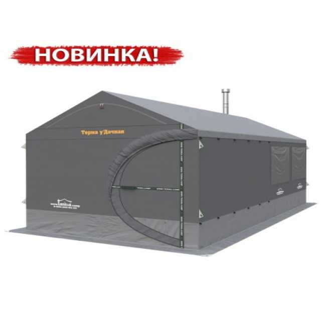Продам Мобильная полу-стационарная баня уДачная