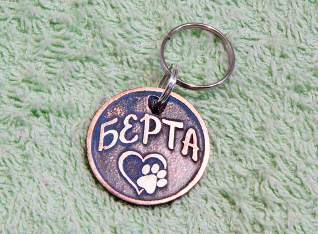 Продам Медальон-идентификатор для собаки, кошки