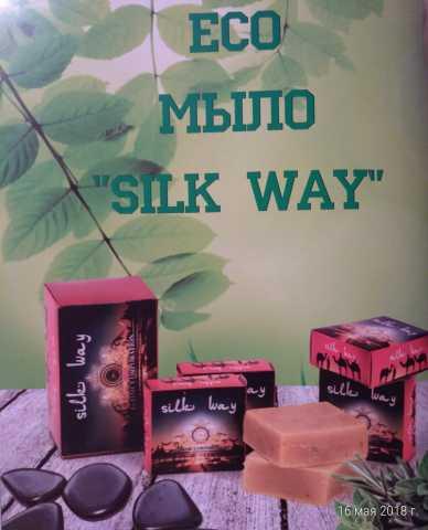 Продам Натуральное мыло