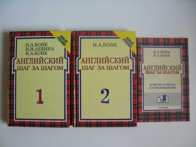 Продам Комплект учебников английского языка
