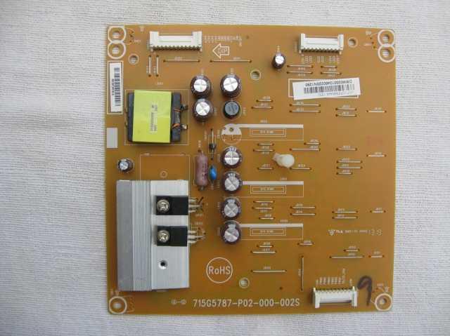 Продам LED Driver 715G5787-P02-000-002S