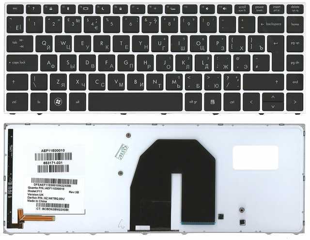 Продам Клавиатура для HP 5330 (с подсветкой)