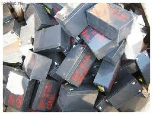 Куплю  - от ИБП аккумуляторы, в день обращения