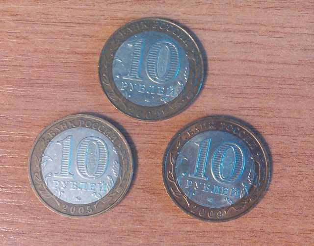 Продам Юбилейные монеты по 10 рублей 2000-2011