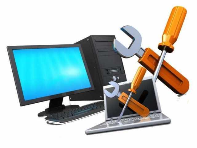 Предложение: ремонт компьютеров, выезд на дом