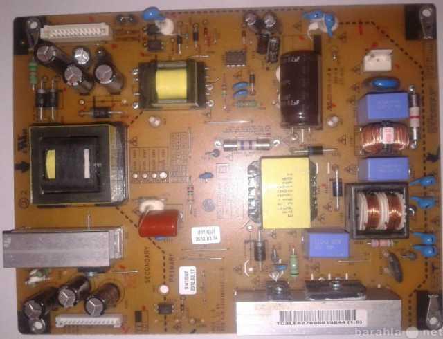 Продам PS LGP32-12P EAX64604501 (1. 5)