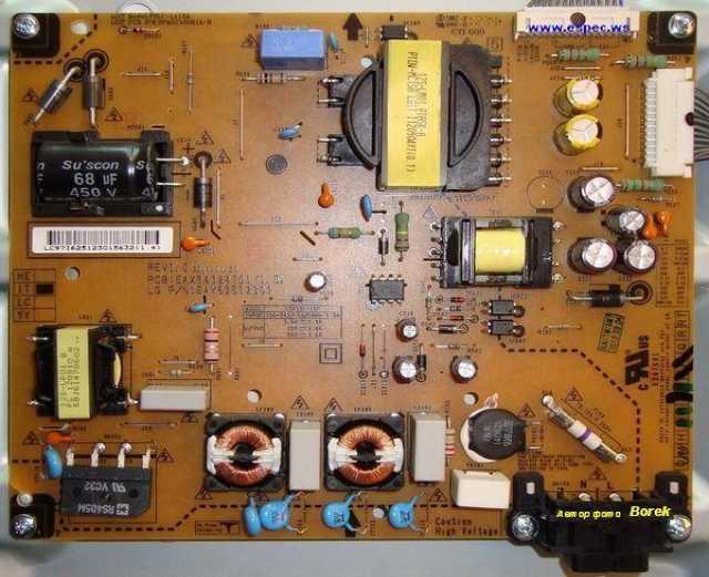 Продам PS LGP32L-12P EAX64324701(1.7)