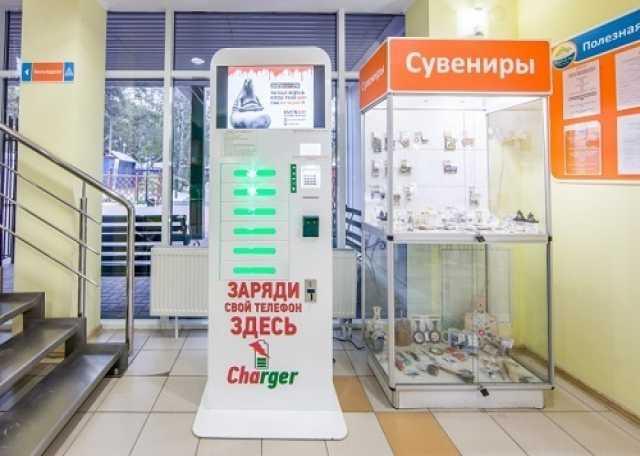 Продам Аппарат для зарядки сотовых телефонов