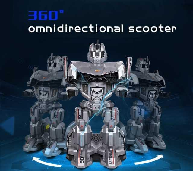 Предложение: Робот - скутер Robocar mecha