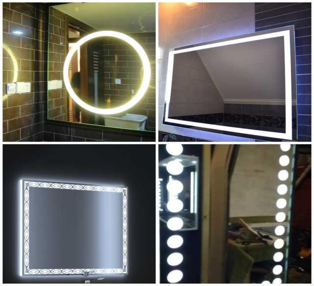 Продам Зеркала с подсветкой на заказ