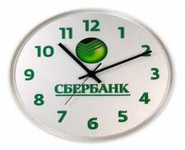 Продам: Часы логотипом на заказ