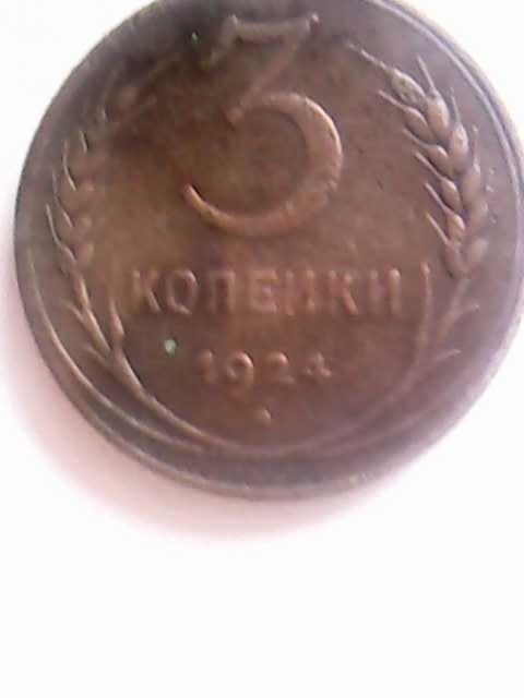 Продам продам монеты ранних советов