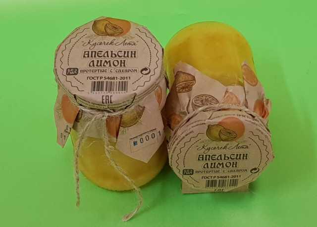 Продам Апельсин, лимон протертые с сахаром