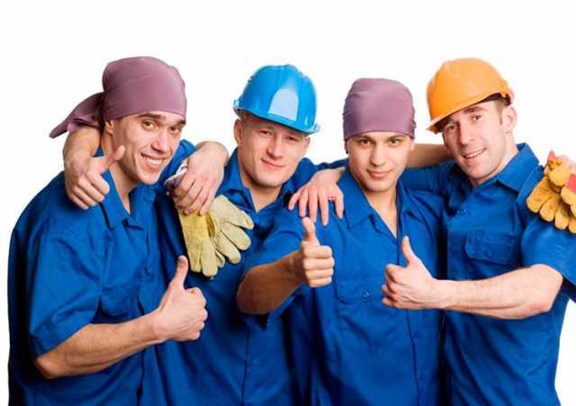 Предложение: Бригада строителей и отделочников