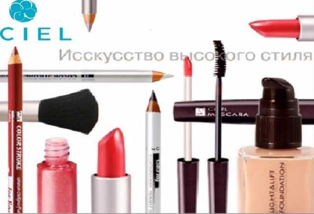 Продам Декоративная косметика CIEL