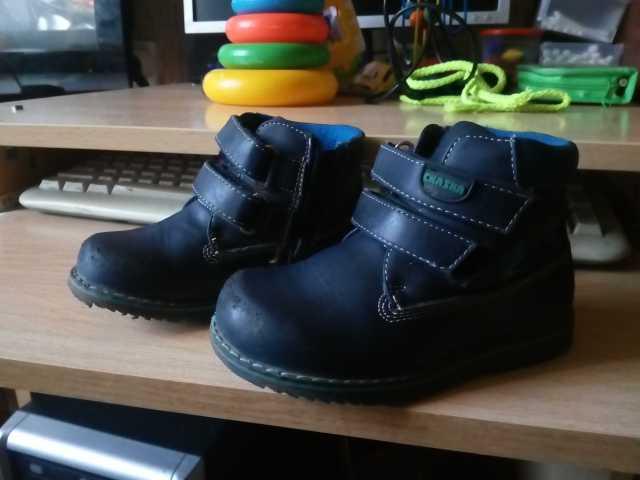 Продам Продаю ботинки