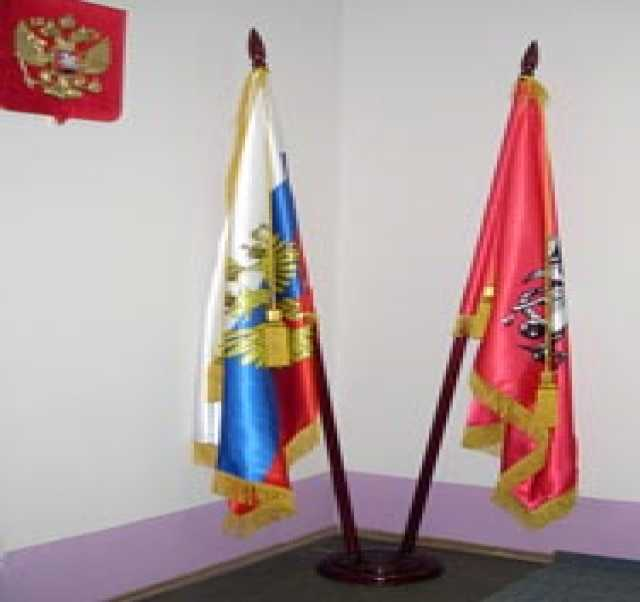 Продам: Комплект офисный: герб, стойка , знамёна