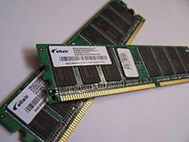 Куплю Куплю оперативную память для компьютера