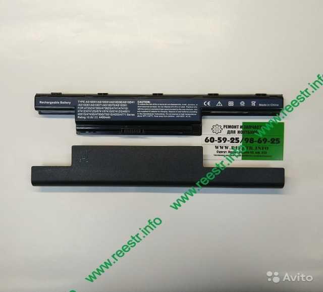 Продам Аккумулятор для ноутбука Acer 5741